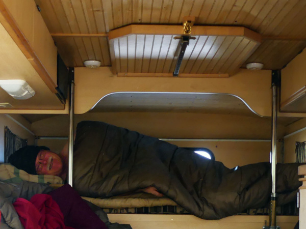 Mammoth double sleeping bag